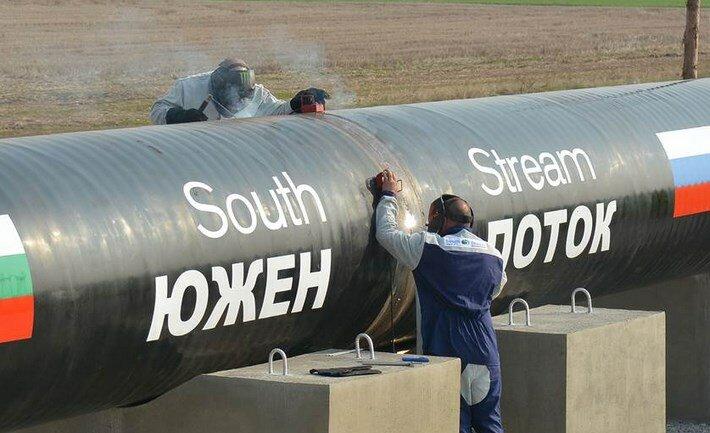 южный поток газ