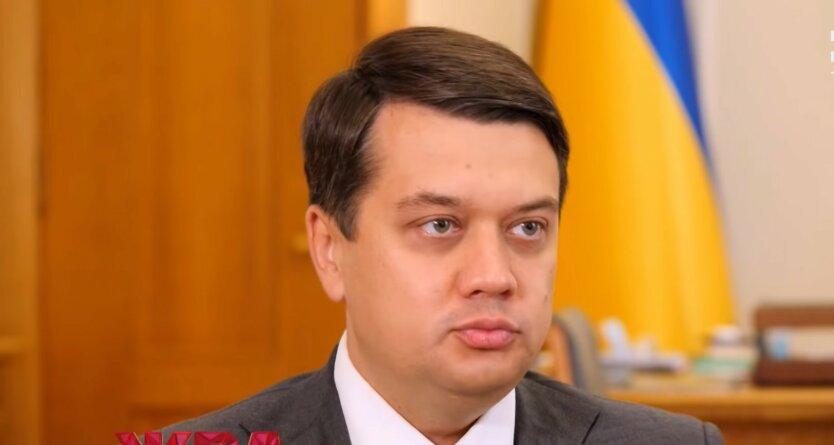 Дмитрий Разумков, закон об олигархах, юридическая коллизия