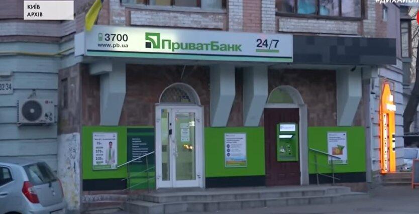 ПриватБанк, снятие кредитных средств, мошенники