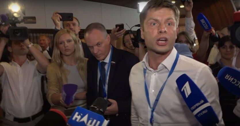 Алексей Гончаренко,поправки в Госбюджет 2020,изменения в Госбюджет,зарплаты чиновников