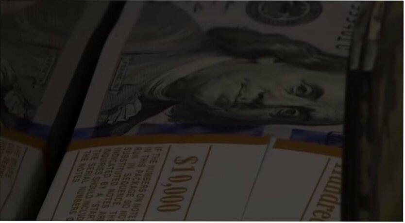 Госдолг Украины, МВФ, Долг Украины перед МВФ, Cargill Financial Services International