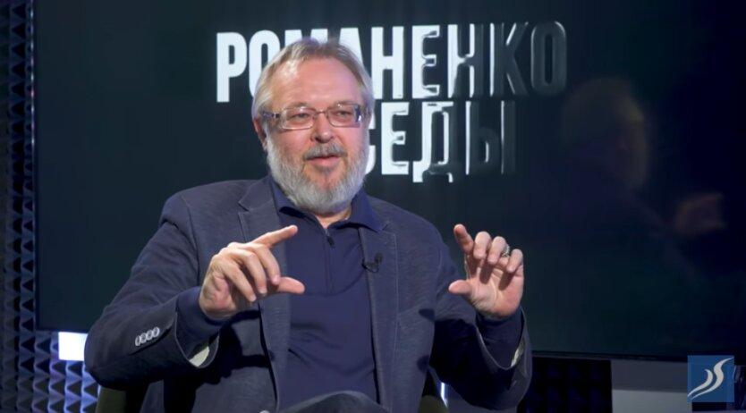 Газовое проклятие Украины: роль газа в формировании и разрушении Второй Украинской республики