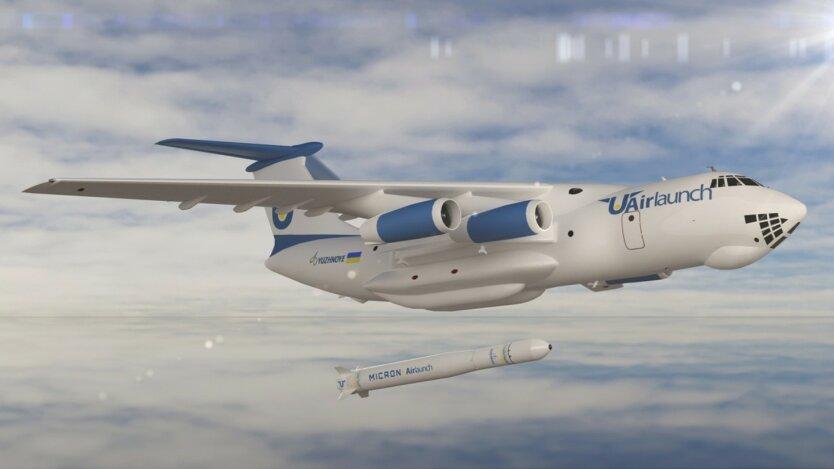 Десантирование РН с самолета-носителя Ил-76Т(ТД)