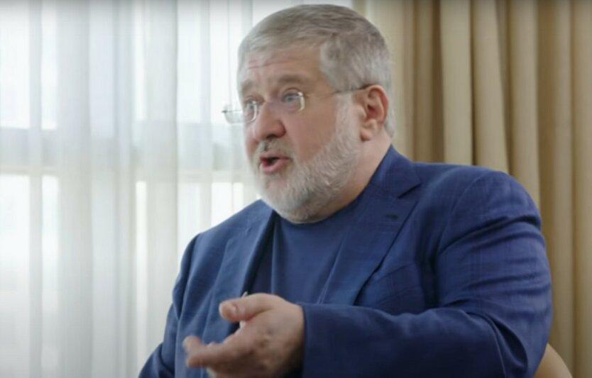 Коломойский через суд потребовал отчеты аудита ПриватБанка