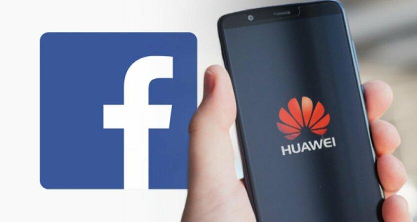 Facebook — Huawei