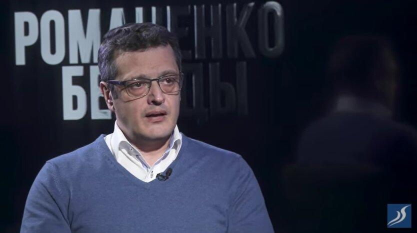 """Тарифные игры: как с украинцев выжимают деньги с помощью монополии """"Нафтогаза"""""""