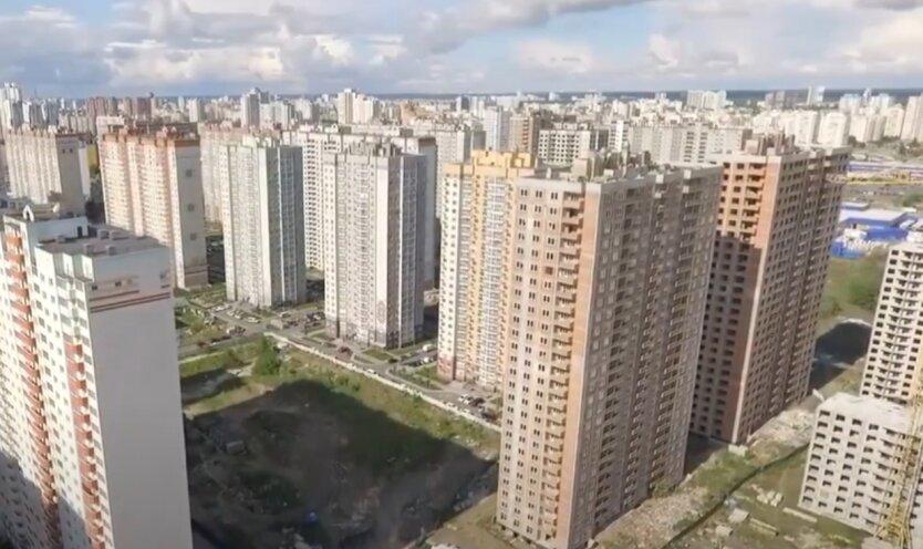 Недвижимость, Киев, налог