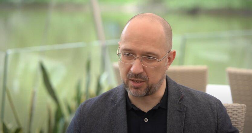 Денис Шмыгаль, отец Зеленского, стипендия