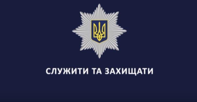 полиция украина2