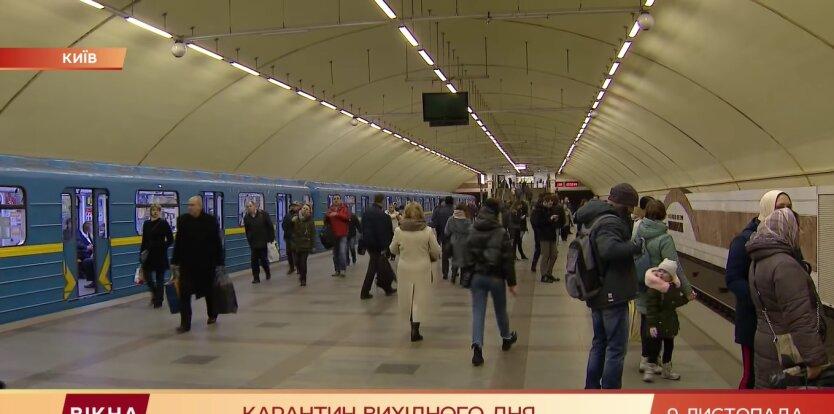 Карантин в Украине, Кабмин, карантинные зоны