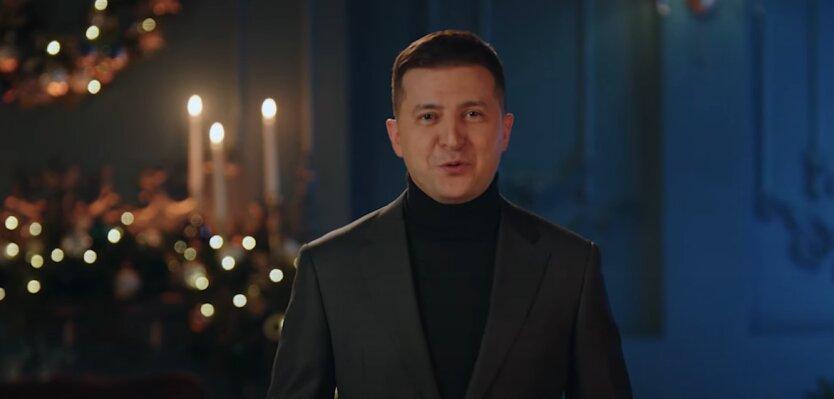 Владимир Зеленский, Юлия Мендель,Новый год