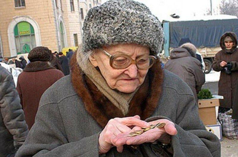 rossiyskie-pensioneryi