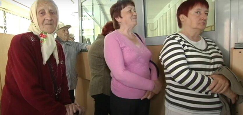 Пенсионеры в Украине,Елена Бойко,индексация пенсий,Пенсионный фонд,пенсии 2020