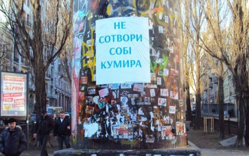 Трагедія української інтелігенції