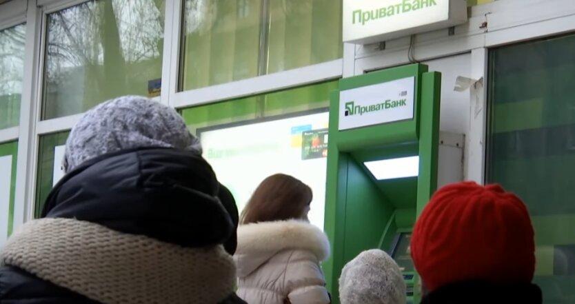 """ПриватБанк, """"антиколомойский"""" закон"""