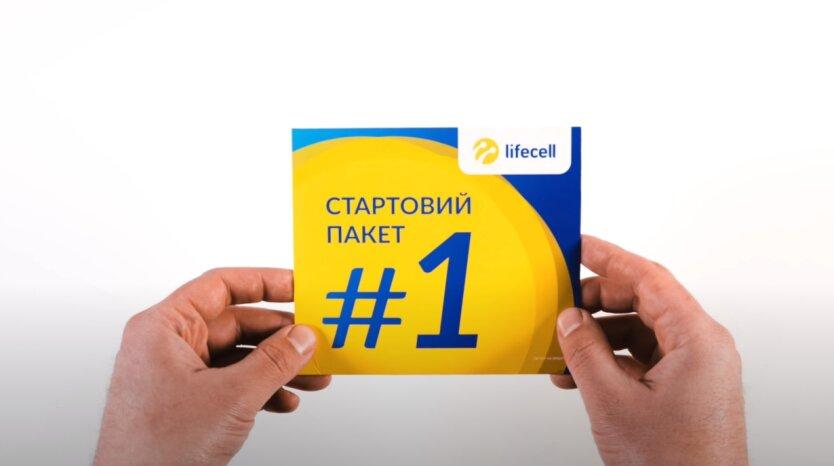 lifecell, деньги, банковская карта