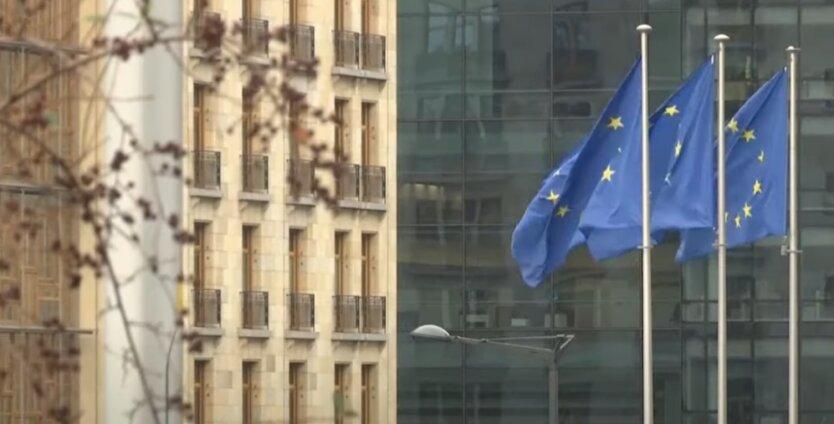 Евросоюз, ЕС, Украина