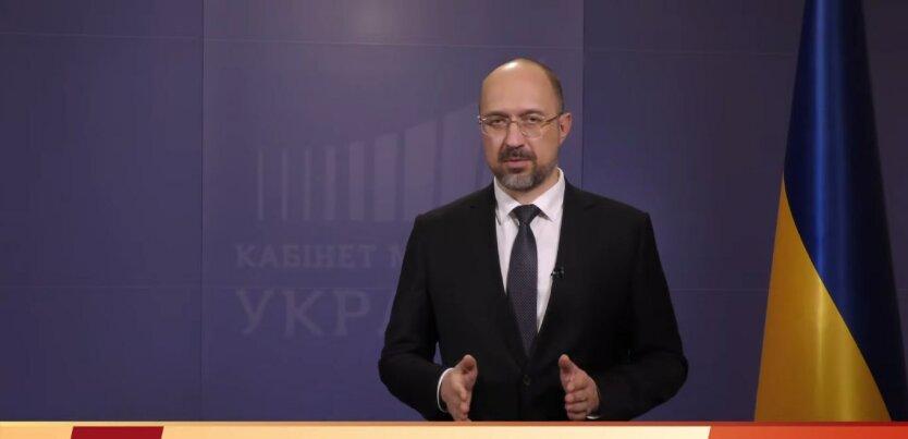Денис Шмыгаль, смена руководства Нафтогаза, Андрей Коболев