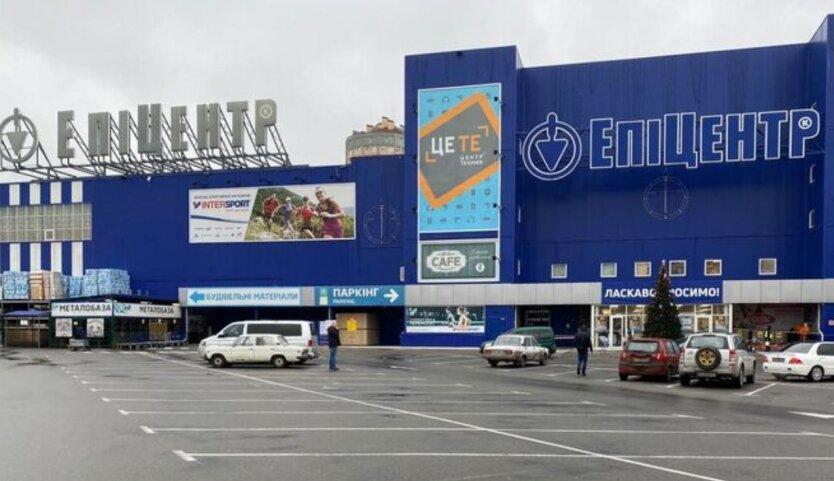 Гипермаркет Эпицентр во время локдауна