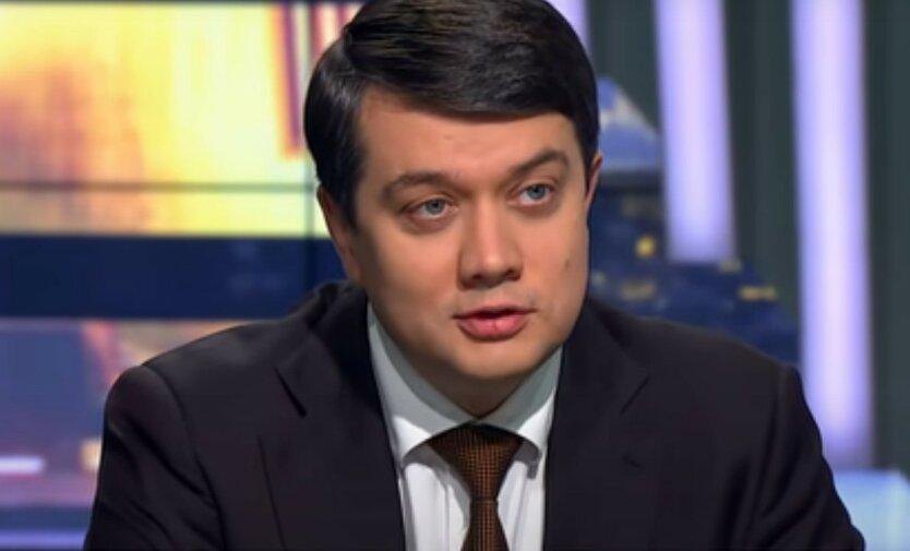 Разумков объяснил, чем Шмыгалю аукнется кулуарное назначение Витренко