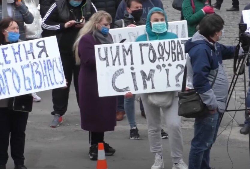 ПФУ заявил о старте выплат по 8000 гривен
