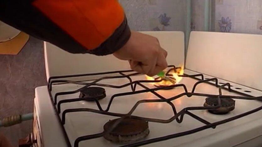 Газ, Украина, газораспределительные компании
