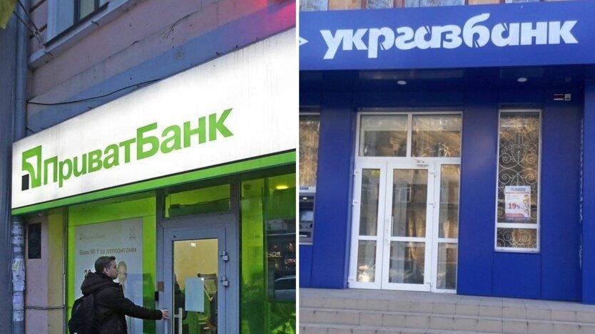 ПриватБанк и Укргазбанк потеряли 30 миллиардов