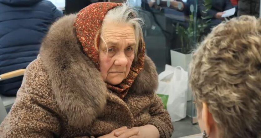 Пенсионеры, пенсия, пенсионный возраст
