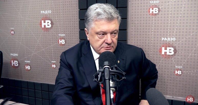 радио порошенко