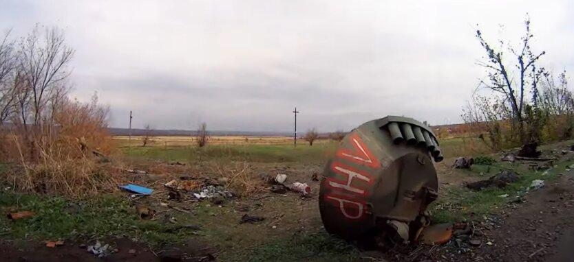 """""""ЛНР"""", Луганск, боевики"""