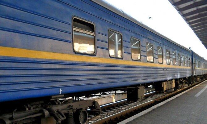 Укрзализниця поезд вокзал