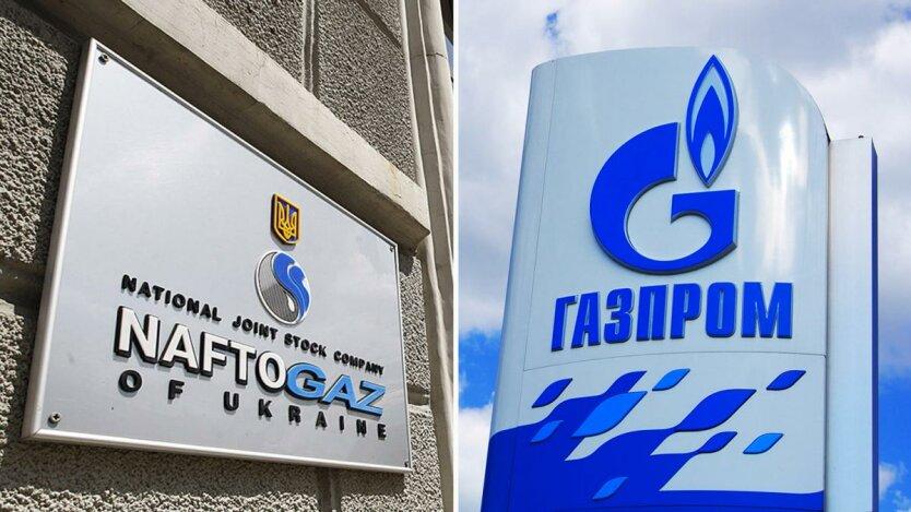 Нафтогаз_Газпром
