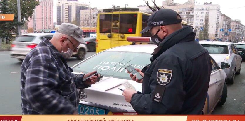 Карантин в Украине, коронавирус, штрафы за отсутствие маски