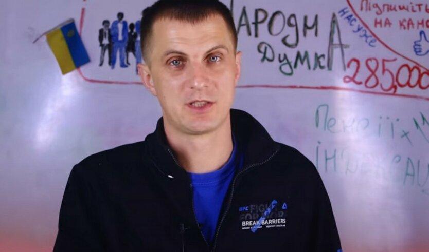 Украинцам показали, на сколько реально проиндексировали пенсии