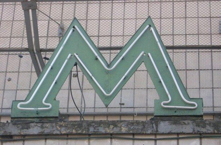 метро_Киев