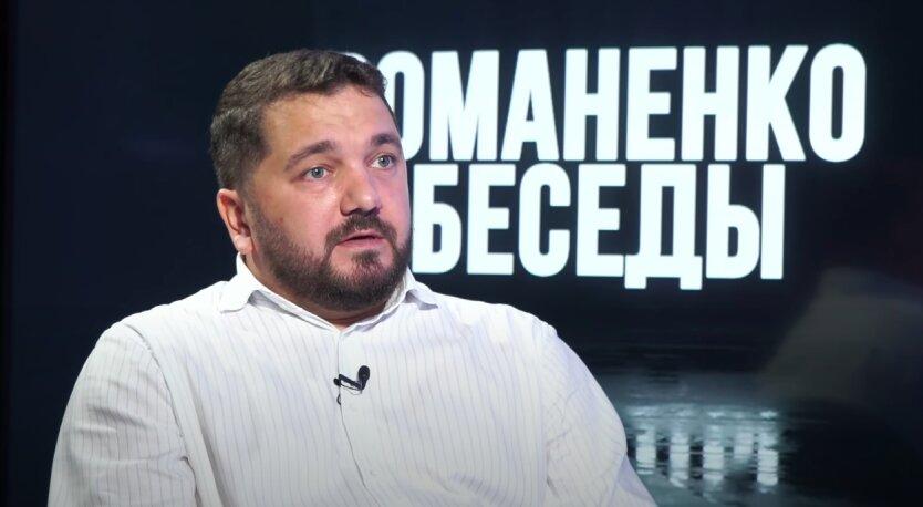 Руслан Рохов, Дмитрий Разумков, Владимир Зеленский