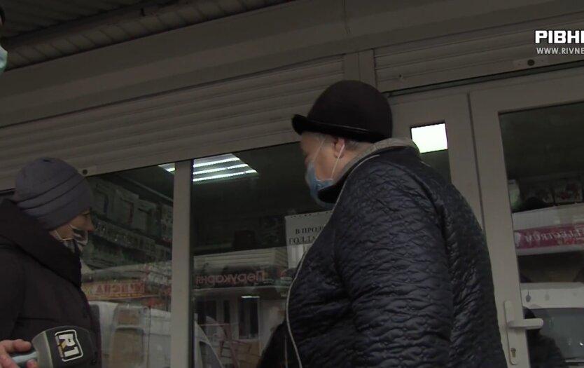 Минималка в Украине, перерасчет минималки, пенсии