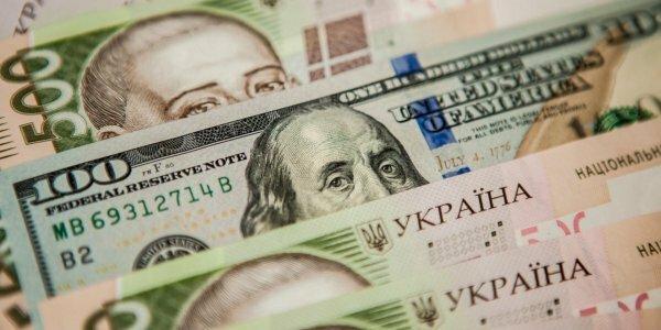 В Украине изменится курс доллара и ВВП