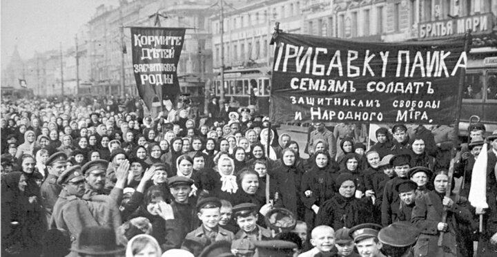 Февральская революция 1917 года в России