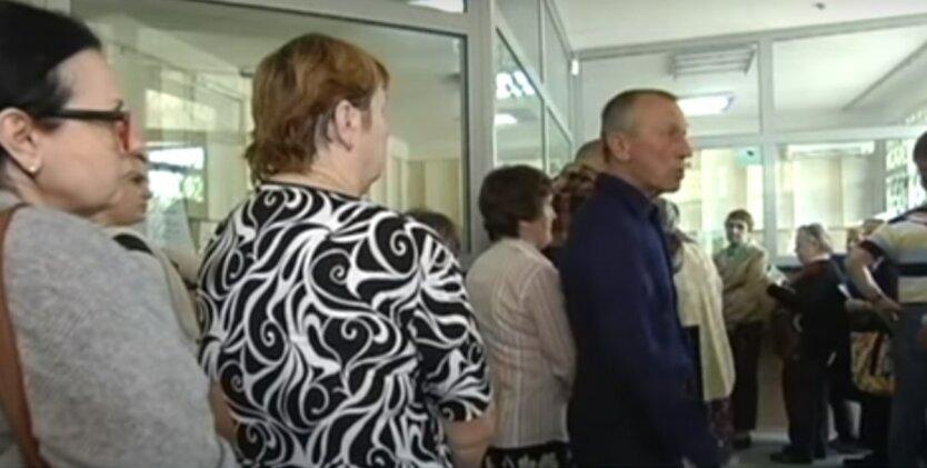 Пенсионеры в Украине,накопительная пенсионная система,пенсионная реформа,частные пенсионные фонды