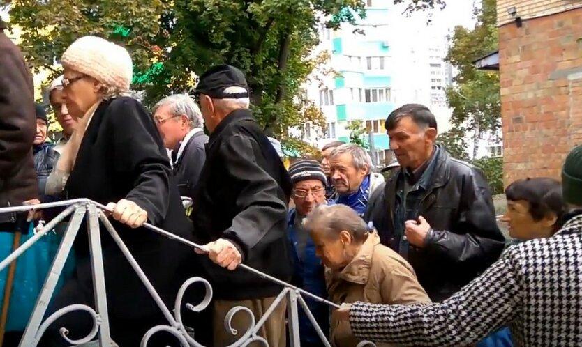 Украинцам объяснили особенности выплат пенсий в феврале
