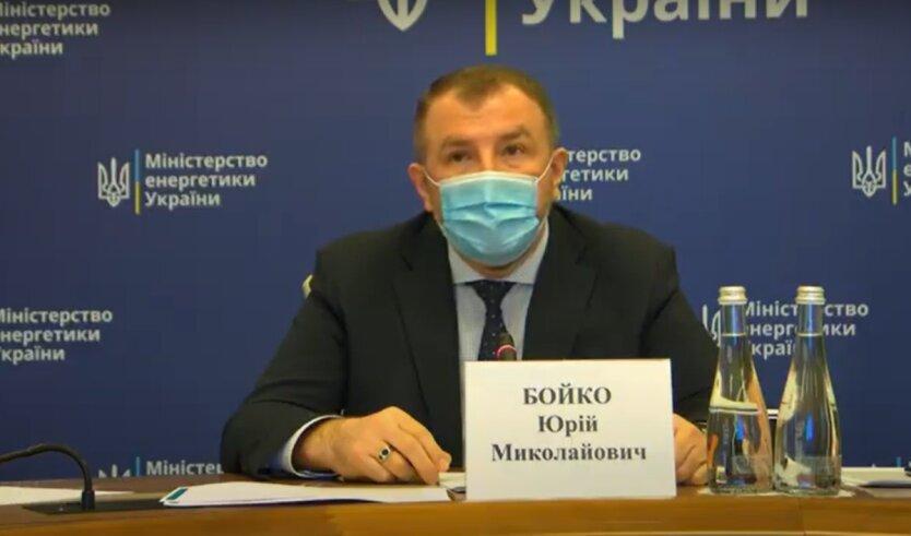 Юрий Бойко, и.о. министра энергетики