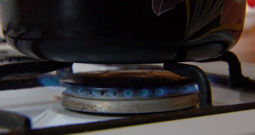Газ для населения, социальная цена на газ, ПСО-цены на газ