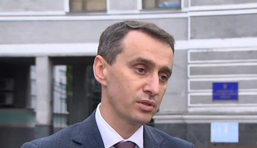Виктор Ляшко, вакцины Pfizer, Минздрав