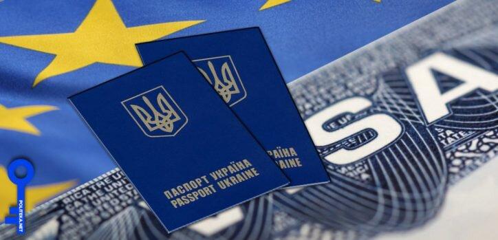 виза, паспорт, ес