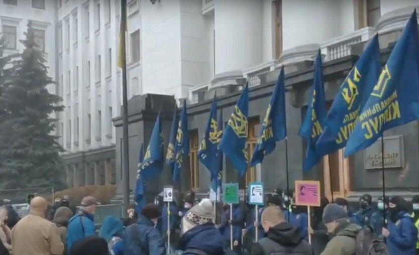 В Киеве проходит массовая акция из-за Венедиктовой, Татарова и Ермака: фото, видео