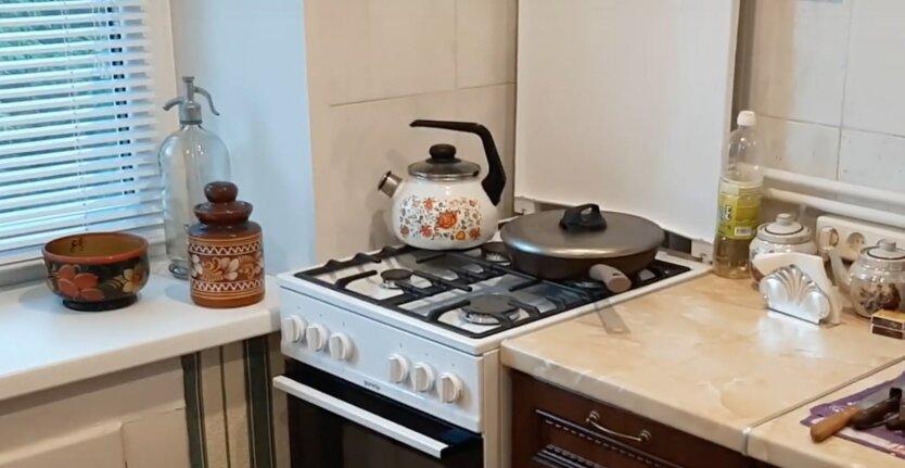 Квартира с газовой плитой, отключение газа в украине