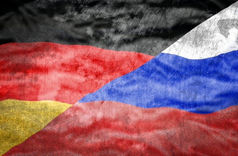 Россия Германия
