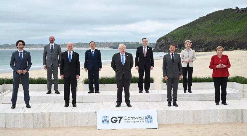 Саммит G7, большая семерка