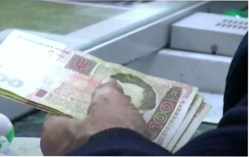 Пенсии в Украине, Размер пенсии судей в Украине, Зарплата судей в Украине
